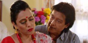 राजेश हमालको म्युजिक भिडियो : 'मैले चोट खाँदा'