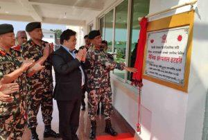प्रधानसेनापतिद्वारा ईटहरीमा नवनिर्मित सैनिक अस्पतालको उदघाटन