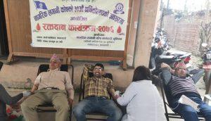 नागरिक लगानी कोषले बार्षिकोत्सवको अवसरमा रक्तदान कार्यक्रम