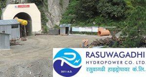 २०७९ असारसम्ममा रसुवागढी हाइड्रोपावरले निर्माण सम्पन्न गर्ने