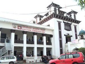निर्वाचन आयोगले समयमै लेखा परीक्षण नगर्ने ४१ वटा दललाई ५० हजार रुपैयाँका दरले जरिबाना