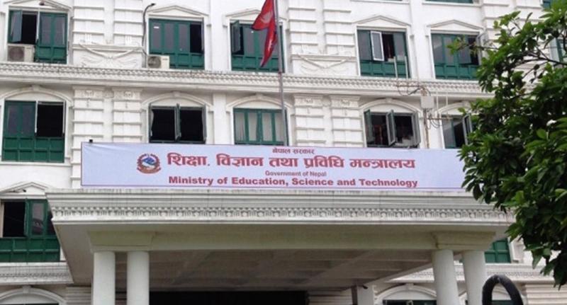 शिक्षा सेवा आयोग गठनमा ढिलाई
