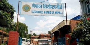 कुल १४ अर्बको हकप्रद शेयर बिक्रीका लागि नेपाल धितोपत्र बोर्डको अनुमति