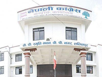 नेपाली कांग्रेस पदाधिकारी बैठक आज शुक्रबार बस्दै