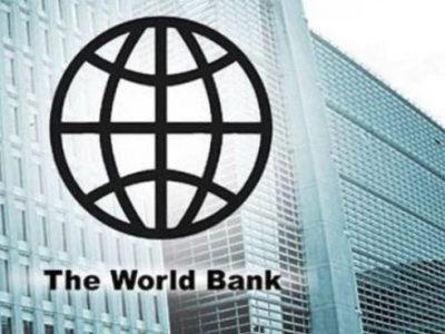 नेपाललाई विश्व बैंकले झण्डै ७ अर्ब रुपैयाँ सहयोग दिने
