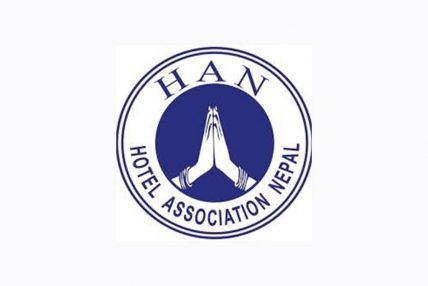 होटल एशोसिएसन अफ (हान) ले वृहत् पर्यटन पुनरुत्थान योजना ल्याउन माग