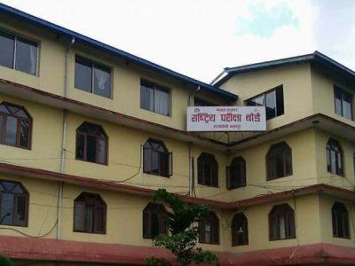 राष्ट्रिय परीक्षा बोर्डले कक्षा १२ को वार्षिक परीक्षा साउन अन्तिम साताबाट सञ्चालन गर्ने प्रस्ताव