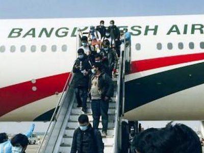 बंगलादेशको सूचीमा नेपाल 'ए', सम्पूर्ण उडान स्थगित