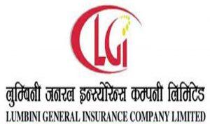 लुम्बिनी जनरल इन्स्योरेन्सले आफ्ना शेयरधनीको बैंक खातामा ५% नगद लाभांश जम्मा
