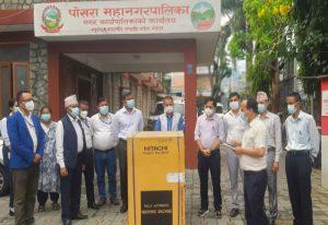 पोखरा महानगरपालिका कोभिड अस्पताललाई भारतीय पेन्सन क्याम्पद्धारा सफाई मेसिन सहयोग