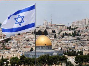 इजरायलको संसदले आज नयाँ राष्ट्रपतिको चयन गर्दै
