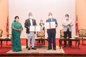 काठमाडौँ महानगर र राष्ट्रिय प्रकृति संरक्षण कोषविच सम्झौता
