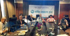 लुम्बिनी जनरल इन्स्योरेन्स कम्पनीको १६औं वार्षिक साधारण सभा सम्पन्न