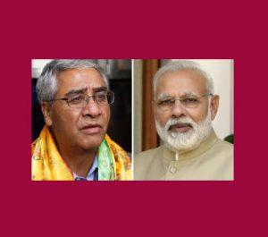 नेपाल–भारत सम्बन्धमा नयाँआयाम