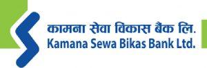 कामना सेवा विकास बैंकको 'केएस डीजी' डिजिटल वालेट सेवा सञ्चालनमा