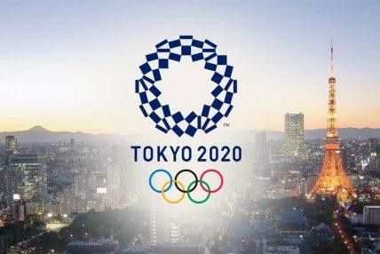 टोकियो ओलम्पिक: आज ११ खेलका २५ स्वर्ण पदकको भिडन्त
