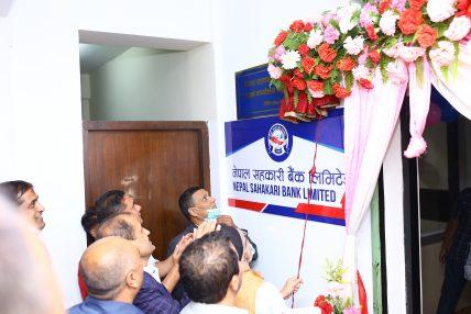 प्रस्ताबित नेपाल सहकारी बैकको सम्पर्क कार्यालय स्थापना