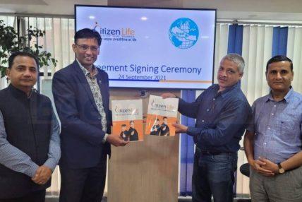 सिटिजन लाईफ इन्स्योरेन्स र नेपाल पुनर्बीमा कम्पनी बीच सम्झौता