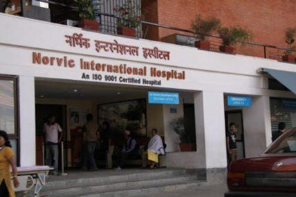 नर्भिक अस्पतालको मुटु जाँचमा १० प्रतिशत छुट
