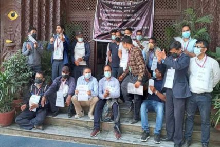 १०४ दिनदेखिको नेपाल एअरलाइन्सका कर्मचारीको आन्दोलन स्थगित